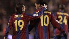 Роналдиньо и Лионел Меси Представяте ли си да ги бяхме гледали повече? Сигурно щяха да ни дарят с велики моменти. Те прекараха заедно около 4 години в Барселона, но често Меси бе контузен, а след световното през 2006-а формата на бразилеца спадна.