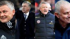 Някой от тези отбори най-вероятно ще грабне петото място, което може да му осигури Шампионска лига от есента. Но кой е в най-добра позиция?