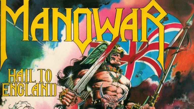 Manowar - Hail to England  Метъл машините от Ню Йорк са известни с фентъзи тематиката си и епично шумните песни за рицари, битки и завоевания. Те са и много обичани на куп места в Европа. През 1983 г. музикантите планирали мащабно турне във Великобритания, което в крайна сметка било отменено. За да се реваншират пред британските си фенове, те не се задоволили просто да предвидят повече дати на Острова в следващото си турне, но и решили да посветят цял един албум на страната.  Така се ражда Hail to England през 1984-а след бърз звукозаписен процес от 6 дни. Албумът се приема изключително добре, получава високи оценки и даже влиза в топ 100 на най-великите метъл албуми на всички времена в подреждането на Rolling Stone. Така от пропуснатото турне се ражда нещо значимо не само за англичаните, но и за всички фенове на Manowar.