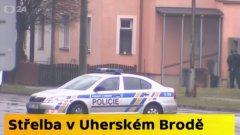 Стрелецът - 60-годишен мъж - е бил обезвреден