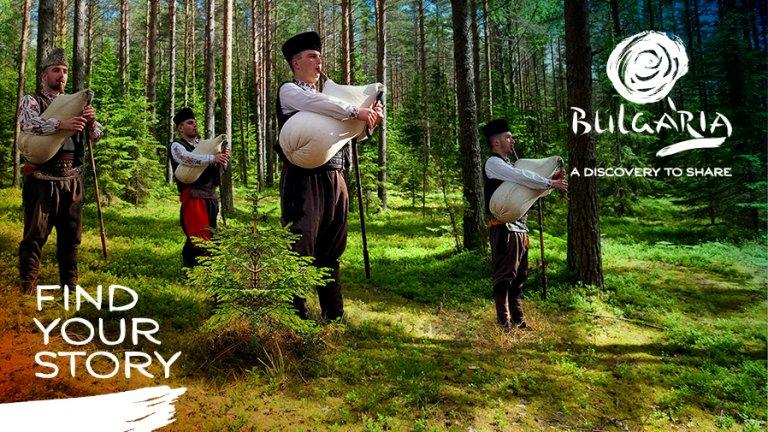 """""""Бранд България"""" - да пресъздадеш родината, за да я обикнат и други"""