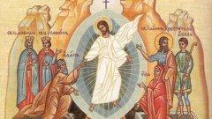 Христос Воскресе! Празнуваме Великден!