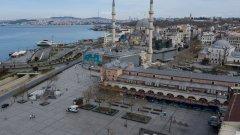Затварянето ще обхване и мюсюлманския празник Рамазан байрам