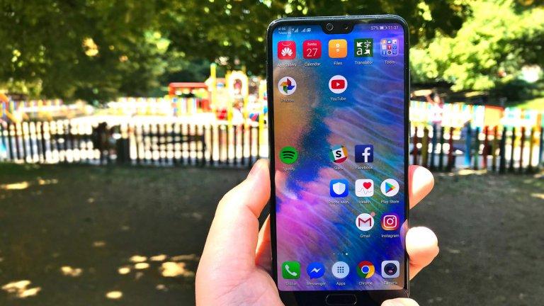 Истината е, че каквото и снимка да правите, независимо какво сте чели за телефона, причината да се получава добре е най-вече в това, че камерата на P20 Pro е със значително по-голям сензор от всички телефони на пазара.