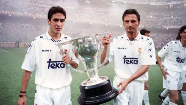 Петер Дубовски и бъдещата голяма легенда на Реал Мадрид с титлата на Ла Лига за сезон 1995/96