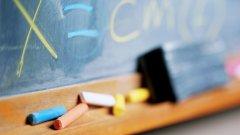 Образованието не започва и не свършва в училище, то е учене през целия живот