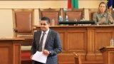 ИТН и ДБ се разбраха за реформа в съдебната система