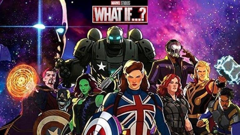 """Marvel's What If...? (Disney+) - 11 август След като сериалът за Локи отвори вратата към мултивселената за Marvel Studios, сега от там представят един нов сериал антология, който ще разгледа какво можеше да бъде, ако нещата бяха малко по-различни. В отделни епизоди на тази анимационна поредица ще видим как Пеги Картър заема мястото на Капитан Америка, как принцът на Уаканда Т'чала обикаля Космоса като новия Стар Лорд и кои биха били Отмъстителите в """"другия"""" свят. А, да - според трейлъра по всичко личи, че ще има и зомбита. Всичко това е озвучено и от актьорите, които изпълняват ролите на супергероите в игралните филми и сериали на Marvel."""