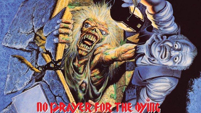 Iron Maiden – No Prayer For The Dying (1990)  Тук се очаква да бъде посочен някой от двата албума на Maiden с Блейз Бейли като вокалист вместо Брус Дикинсън. Но да не забравяме No Prayer For The Dying, провален опит на британците за завръщане към корените. Албумът включва забавно глуповатата Bring Your Daughter... to the Slaughter, която все още е единственият сингъл на Maiden, достигал №1 във Великобритания. Но No Prayer For The Dying си остава най-разочароващото издание на легендите, в което композициите просто не отговарят на нивото им и липсват запомнящи се мотиви и завладяващи бийтове.