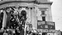 Само издръжката на Червената армия, която окупира България, струва към днешна дата милиарди левове, без да броим всичко заградено и издевателствата над населението
