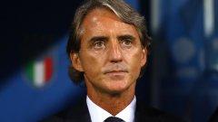 Италия е най-силна, когато е подценявана. Точно това е големият коз, който държи Роберто Манчини в момента.