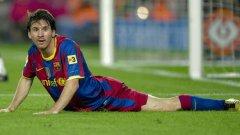 Лионел Меси е убеден, че Барселона е по-силният отбор в битката с Реал (Мадрид)