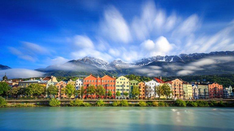 Инсбрук, столицата а Тирол, Австрия, ще ви впечатли с невероятна природа и любезно местно население, което можете да срещнете в традиционните кръчми на града или пък по време на някоя от организираните обиколки.