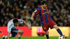 Ще бъде ли Сарагоса следващият тим с чужд собственик в Испания?