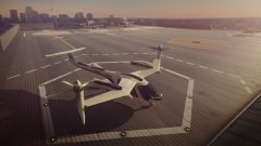 Летящи електрически коли - няма да е скоро
