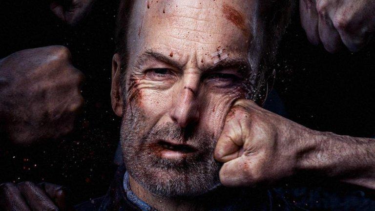 """""""Никой"""" (Nobody) Кога: 21 май Къде: кината  Екшън трилърът от сценариста на """"Джон Уик"""" представя Боб Оденкърк (Breaking Bad, Better Call Saul) в една съвсем различна светлина. Оденкърк е в ролята на семеен мъж, който вече няма любовта на жена си, нито уважението на сина си, но вместо това има ужасно скучна работа и еднообразен живот. Една вечер домът му е обран, но той не прави нищо, за да спре обирджиите. В крайна сметка обаче се пречупва и в него се събужда човекът, който някога - в предишния си професионален живот - е бил. А този човек е крайно опасен. Напълно в духа на """"Джон Уик"""" """"Никой"""" връща вярата, че днес могат да се правят интересни екшън филми, като това е допълнено от няколко хумористични момента."""