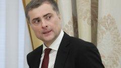 Украйна ли коства съветническият пост на Владислав Сурков?