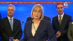 Кандидатът за президент на ГЕРБ е Цецка Цачева. Номинацията на досегашния председател на парламента беше обявена от лидера на партията Бойко Борисов.