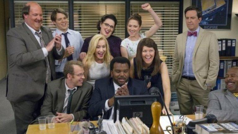 Офисът (2012-2013)  Хитовият сериал приключи своето съществуване след осем години. Но феновете му бяха напълно изумени, че епизодите продължиха дори след като Стив Карел, един от главните герои и шеф на фирмата, напусна шоуто след седми сезон. Сериалът се опита да намери нов шеф, който да запълни дупката, но това се оказа невъзможно. В последния сезон, бедствие откъм рейтинг, поне разбрахме защо снимаха в офиса в продължение на девет години – това било телевиознен документален филм. Сезонът изглеждаше като едно дъъъълго сбогуване, което можеше да се случи още в предишния сезон.
