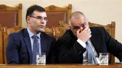 """И в този мандат на правителството """"Борисов"""" ли Дянков ще е виновен за всичко?"""
