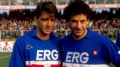 Роберто Манчини и Джанлука Виали - едно наистина незабравимо дуо от най-силните години на калчото