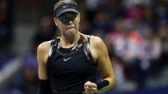 В четвъртия кръг Мария ще играе с латвийката Анастасия Севастова.