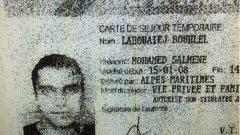Копие от личната карта, намерена в кабината на камиона