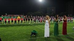 """Трио """"Сопрано"""" изпълниха химна на ФК Барселона и националния химн на България преди първия съдийски сигнал"""