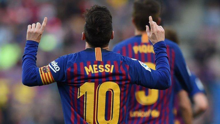 Меси може да приключи кариерата си в клуба на сърцето си.