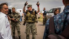 Достъпът на разследващите до терена беше затруднен заради военните действия между сепаратистите и украинските въоръжени сили.
