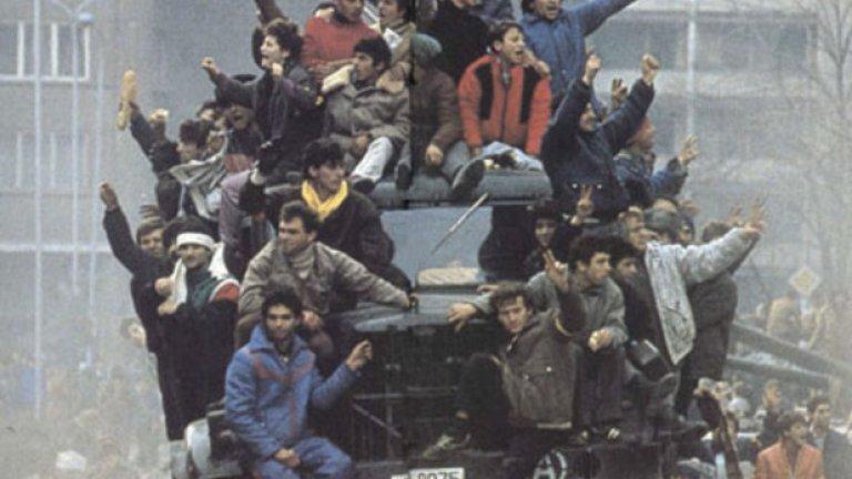 Революцията в Букурещ, която започва на 21 декември 1989 година