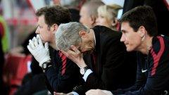 Венгер призна, че Арсенал е играл наивно срещу Борусия