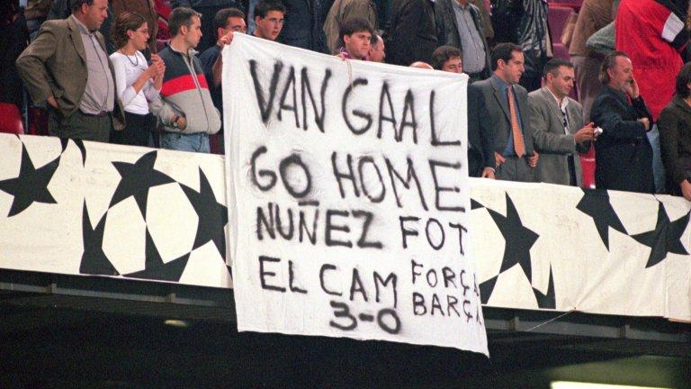 Предишния път, когато Барса стигна такова дъно, Ван Гаал беше изритан и бивш треньор на Реал вдигна отбора