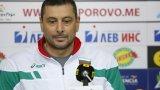 Желязков е фаворит за националния отбор за новия олимпийски цикъл