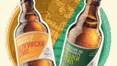 Специалисти споделиха как да разбираме по-добре вкуса на пивото