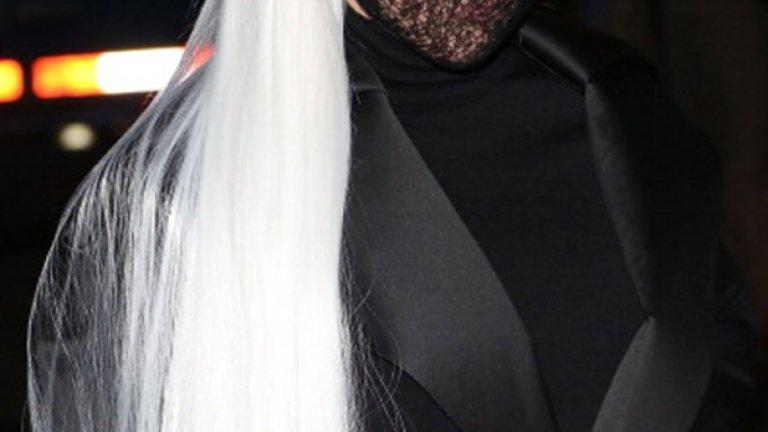 Това също е Лейди Гага