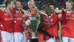 Паметната нощ в Барселона сложи точка на един велик сезон за Юнайтед.