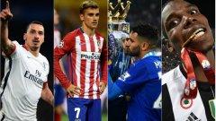 Най-големите клубове пазаруват най-малко. Разбира се, че не става въпрос за похарчените пари, а за броя на новопривлечените футболисти през годината.