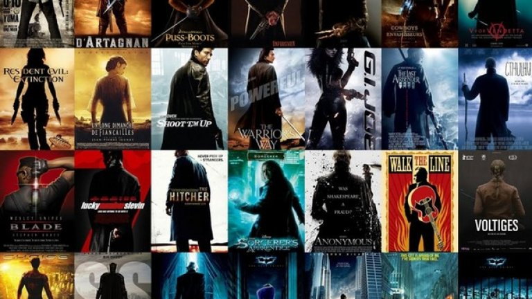 Хубави и не толкова хубави филми споделят една и съща концепция на постер - а повечето биха спечелили от нещо по-открояващо се