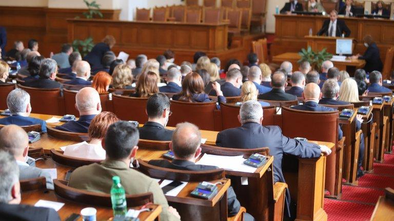 Депутатите окончателно преместиха Бюрото за защита към МП