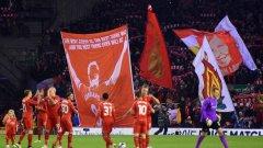 """""""Размерът на флага и посланието на него... Това подсказва, че съм се справил добре през годините"""", скромно заяви легендата."""