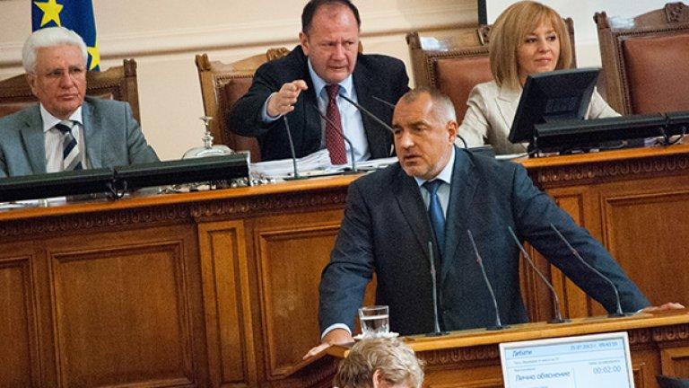Бойко Борисов към БСП: Първо спечелете поне едни избори, пък после ни давайте акъл
