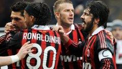 Дейвид Бекъм и Дженаро Гатузо се засякоха в Милан през 2010 година, когато англичанинът изкара половин сезон като отдаден под наем от ЛА Галакси