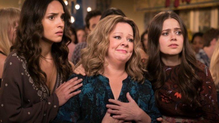 """Най-слаба актьорска игра в главна женска роля за 2018 г.   Наградата заслужено отива при Мелиса Маккарти - филми като куклената кримка с участието на мъпети """"The Happytime Murders"""" и колежанската комедия """"Life of the Party"""" се случиха именно в годината, в която Мелиса Маккарти беше номинирана за """"Оскар"""" за най-добра женска роля."""