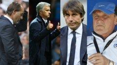 Те изхвърчаха от отборите си по доста неприятен начин  и уволненията им бяха знакови за футбола в Европа (или в България) през изминалата година