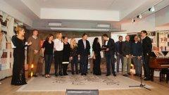 Носителите на наградите на Радио FM+