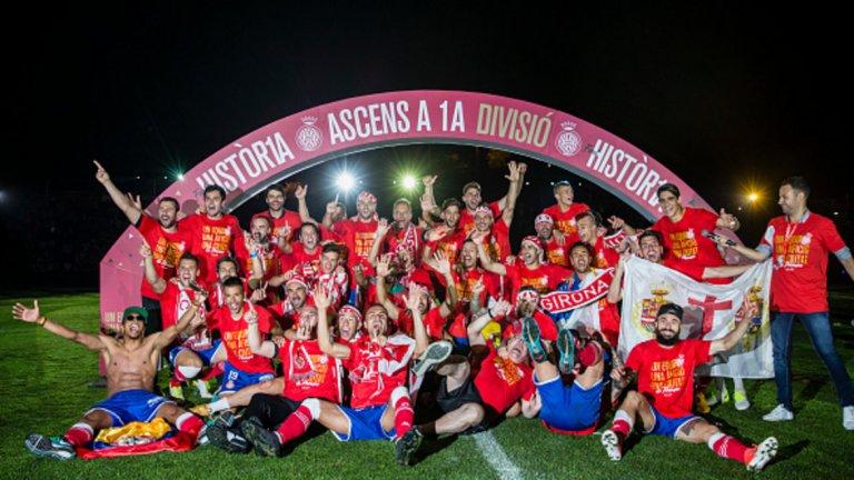 62 отбора са играли в елита на Испания Последният от тях е Жирона, който дебютира с равенство срещу Атлетико Мадрид.