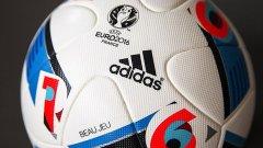 Sportcafe.bg и Hyundai Bulgaria (hyundaibg.bg) стартират игра с въпроси преди началото на Евро 2016. Единственото, което трябва да направите, е да гласувате в нашите анкети и да напишете избора си като коментар под анкетата. Наградите? Всяка седмица ще раздаваме по 4 топки adidas, с които ще ритат европейските звезди във Франция. Късмет на всички!