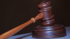 Присъдата е постигната след споразумение и не подлежи на обжалване
