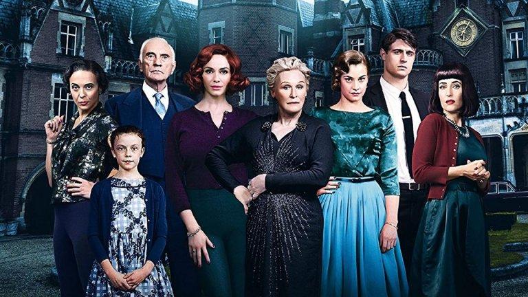 """""""Чудноватият дом""""  Три поколения от фамилия Леонидис живеят заедно в голямо извънградско имение. Когато Аристид Леонидис, главата на семейството, е отровен, подозренията падат върху много по-младата му вдовица. Второто убийство обаче озадачава всички. Дали наистина убиецът е член на семейството? Или заплахата идва отвън? Адаптацията на романа от 2017-а беше част от фестивала Cinlibri у нас, а в главните роли може да видите Глен Клоуз, Джилиан Андерсън, Кристина Хендрикс и Макс Айрънс."""